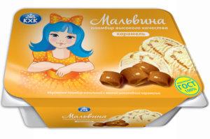 Мальвина, Традиционный ванильный пломбир с карамелью, знакомый и любимый с детства вкус.