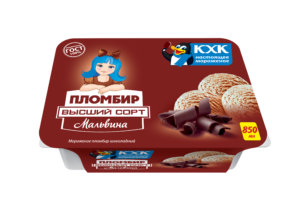 Мальвина, Традиционный пломбир с ярким шоколадным вкусом.