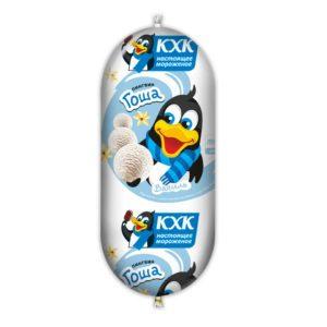 Пингвин Гоша, Ванильное мороженое с веселым пингвином на этикетке.
