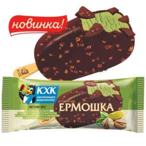 Ермошка, Пломбир с ароматом фисташки, высшего сорта, изготовлен по традиционному рецепту из цельного коровьего молока, в шоколадной глазури с миндалем и арахисом
