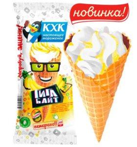 ГИГАБАЙТ, Улетная линейка ванильного мороженого в большом сахарном рожке и двойной порцией сочного джема из банана.