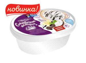 Сливочные истории, Сливочные истории - сливочное мороженое с ароматом кокосовых сливок с наполнителем шоколадный топпинг с кокосовой стружкой