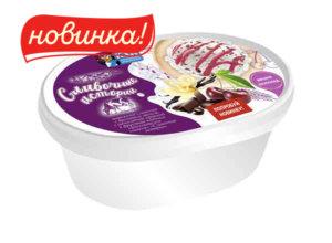 Сливочные истории,  Сливочные истории - сливочное мороженое с ароматом ванили, с шоколадной крошкой с фруктово-ягодным наполнителем вишня