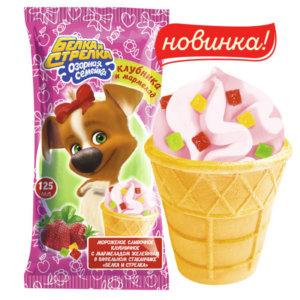 Белка и Стрелка, Мороженое  сливочное клубничное с мармеладом желейным в вафельном стаканчике